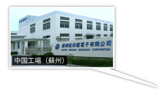 gmc-banner_factory-china.png