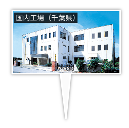 gmc-banner_factory-japan.png